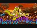 【ポケモンUSM】全能力上昇して世界が変わったドラゴン