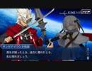 【実況プレイ】Fate/Grand Order 2016クリスマスイベント(3)
