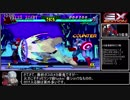MARVEL SUPER HEROES VS. STREET FIGHTER EX EDITION RTA 13:59