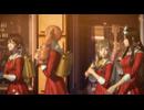 Infini-T Force 第8話「INNER FRUSTRATIO