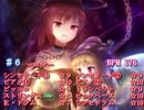 【バンブラP】パンデモニックプラネット【耳コピ】
