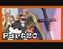 【実況】 サガフロンティア2 を初見プレイ #20