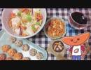 【コメ幕府2017】もらった柿の種で 柿の種祭り!【4種】