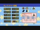 【実況】てんやわんやなメゾン・ド・魔王!【part20】