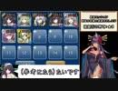 [千年戦争アイギス]逃避行の果て:☆3[自分用攻略メモ] thumbnail