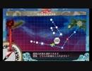 第48位:【艦これ】2017秋イベント 前段作戦海域マップBGM【2ループ】