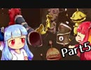 【Machinarium】琴葉姉妹と機械の街 Part5
