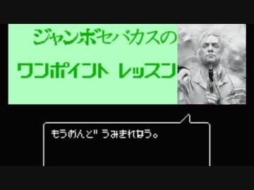 【サイコブレイク2】怖くないブレイクリターンズ 01【classic?】