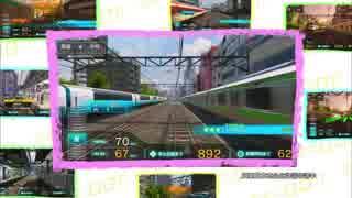 電車でGO!!  テレビCM