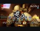 【ゆっくり実況】ヒーロー見習いのOVERWATCH#7.5