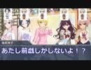 第3位:ハナタレラガールズ#13「LiPPS意識調査」(後編) thumbnail