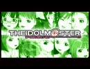 THE iDOLM@STER アイドルマスター