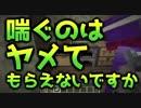 【マイクラ肝試し2016】マイクラで肝試しの神となる【えふや...