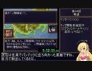 第4次スーパーロボット大戦RTA_6:58:46_Part34/44