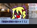 【ボイロTRPG】コトノハけんかいでん2-3【