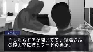 逆転淫夢裁判 第2話「逆転スタジオ」part3『小野検事』