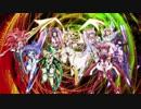 【歌詞付】戦姫絶唱シンフォギア ノンストップサビメドレー 65曲
