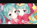 【VOCALOEDM】 LOL 【オリジナル】