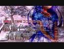 第92位:【ウソm@s】ココロダンジョン・オヴ・シアター 中編 thumbnail