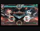 10月12日 セントラル八王子 BBCF2.0 無制限紅白戦 3/3