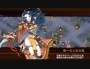 【城プロRE】赤き脅威と諏訪の浮城 絶弐難【上田城】