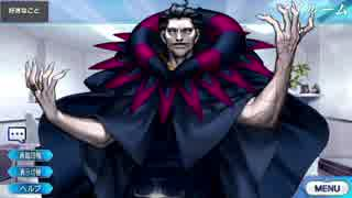 Fate/Grand Order ジル・ド・レェ マイルーム&霊基再臨等ボイス集