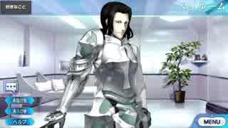 Fate/Grand Order ジル・ド・レェ[セイバー] マイルーム&霊基再臨等ボイス集