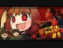 【STELLARIS】ウリ式で生きよう!! #01【キム・きりたん実況】