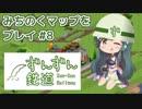 【Simutrans】みちのくマップをプレイ #8【東北姉妹実況】