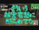 【PUBG】同じマップに悪友を8人集めて戦ってみた【実況】 thumbnail
