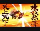 【DJMAX RESPECT】Daisuke Ishiwatari - Break a Spell【BGA】