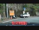 【快適国道】北九州から憧憬の路に行った動画⑪【高知横断】