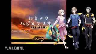 【ZOLA PROJECT】My Favorite Vocaloid Song Medley【カバー】