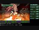 【GGXrdR2】steam版 第一回ゲーセン風連勝ダービー大会