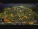 ultimate general civil war キャンペーンプレイ動画その7 のぱーと2
