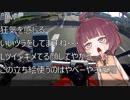 第13位:東北きりたんのモトブログ 第01話 昼飯を食べに行きたい編 thumbnail