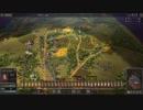 ultimate general civil war キャンペーンプレイ動画その7 のぱーと3