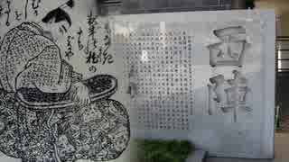 【戦国時代解説】 戦国への道 第2集 「応仁の乱の衝撃(3/5)」
