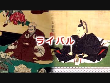 【戦国時代解説】 戦国への道 第2集 「応仁の乱の衝撃(4/5)」