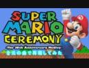 Super Mario Ceremony -The 30th Anniversary Medley- を元の...