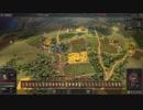 ultimate general civil war キャンペーンプレイ動画その7 のぱーと5