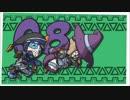 【実況】モンスターハンターダブルクロス Nintendo Switch Ver. Part8【MHXX】