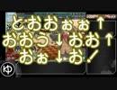 【艦これ】2017秋 捷号決戦!邀撃、レイテ沖海戦(前篇) E-3-1甲【ゆっくり】