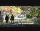 蹴上インクライン、秋の景色