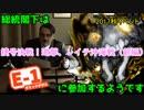 【艦これ】総統閣下は捷号決戦!邀撃、レイテ沖海戦に参加するよ【E-1】