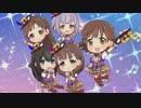 【デレステMV】イリュージョニスタ! 2Dリッチ【1080p60】