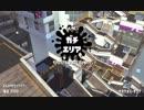 【S+45/36/12】傘のガチマのフォーリズム【Part74】