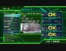【地球防衛軍4.1】EDF4.1オンラインINF縛りDLC2-1追跡
