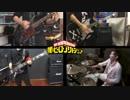 第84位:【ヒロアカ】だってアタシのヒーロー。バンドで演奏してみた thumbnail
