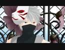 【MMD】地球最後の告白を...【ver,暗部カカシ先生(※素顔)/分割版】